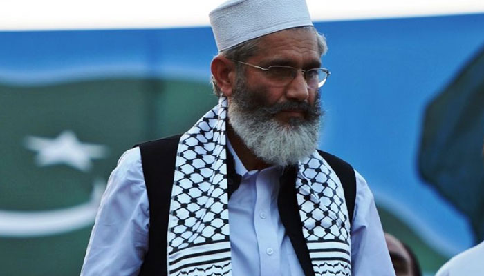 پاکستان کی شہ رگ دشمن کے خونی پنجے میں ہے، سراج الحق