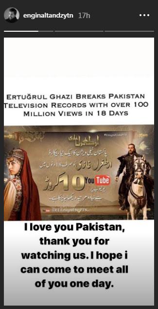 ارطغرل کی طرف سے پاکستانیوں کو 'اردو زبان' میں عید کی مبارکباد