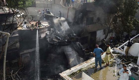 پی آئی اے طیارہ حادثے کی تحقیقات شروع
