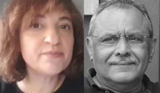 میر شکیل کو فوری رہا کیا جائے، ہسپانوی مصنفہ اور عباس ناصر کا مطالبہ