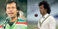 عمران خان ریسٹ آف ورلڈ الیون ٹیم کے کپتان نامزد