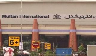 بیرون ملک پھنسے 249 پاکستانی ملتان پہنچ گئے
