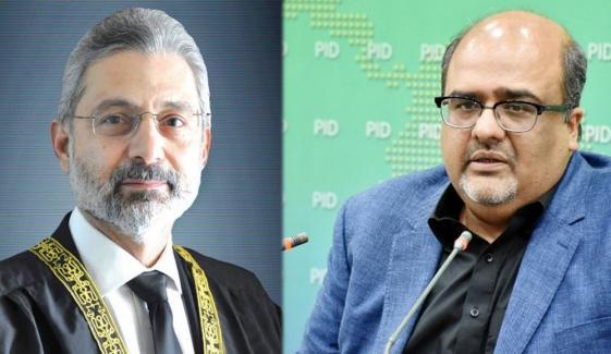 جسٹس فائز کے شہزاد اکبر سے متعلق سوالات