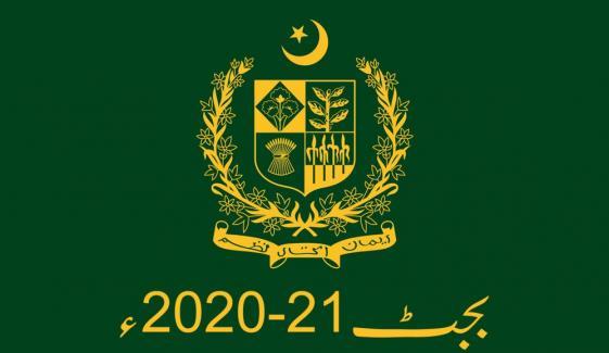 وفاقی بجٹ 12 جون کو پیش ہوگا