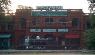 ریلوے ہیڈ کوارٹرز لاہور کا ملازم کورونا سے جاں بحق