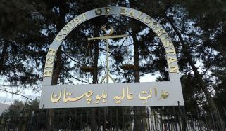 چیف جسٹس بلوچستان ہائی کورٹ کا کورونا ٹیسٹ مثبت آگیا