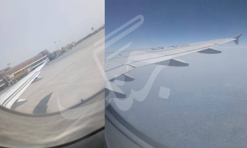 کراچی میں تباہ جہاز کی لاہور سے ٹیک آف کی ویڈیوز