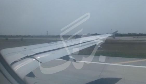 کراچی میں تباہ جہاز کی ٹیک آف کی ویڈیو