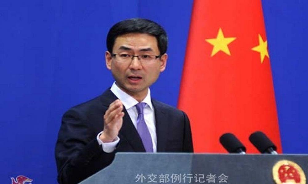 امریکی حکومت کا دوہرا معیار بےنقاب ہوگیا: ترجمان چینی وزارت خارجہ
