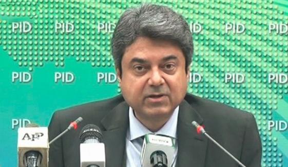 وفاقی وزیر قانون فروغ نسیم مستعفی