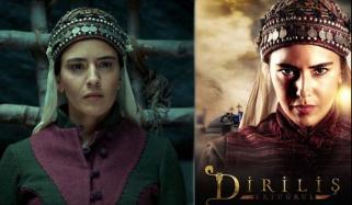 تُرک اداکارہ پاکستانی چائے کی شوقین