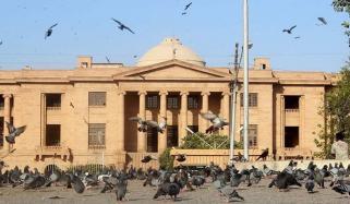 سندھ ہائی کورٹ، موسم گرما کی تعطیلات کا نوٹفیشکشن جاری