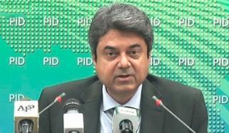 وفاقی وزیر قانون فروغ نسیم عہدے سے مستعفی