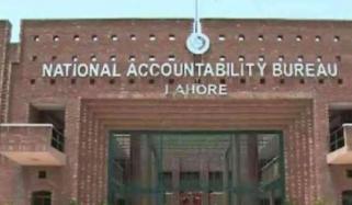 نیب لاہور میں ایک مرتبہ پھر ڈس انفیکشن اسپرے کیا گیا