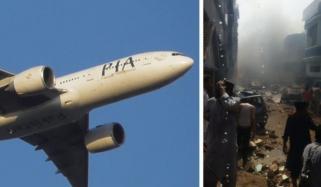 تمام ریسکیو اداروں کا شکریہ ادا کرتے ہیں، طیارہ حادثہ متاثرین
