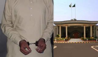 دہشتگردوں کی معاونت کا ملزم ضمانت مسترد ہونے پر گرفتار