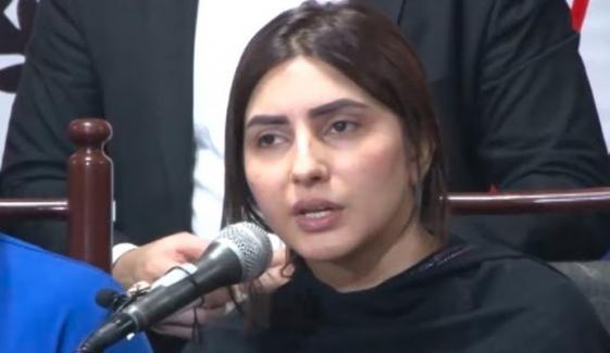 اداکارہ عظمیٰ خان نے تشدد کا کیس واپس لے لیا