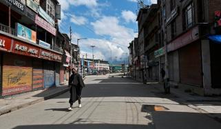 آزاد کشمیر میں اسمارٹ لاک ڈاؤن سخت ہوگیا، بلاضرورت گھر سے نکلنے پرجرمانہ ہوگا