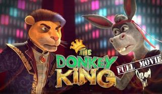 'ڈونکی کنگ' نے ٹی وی پریمیئر کے تمام ریکارڈز توڑ دیئے