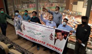 میر شکیل الرحمٰن کی گرفتاری کیخلاف سندھ اسمبلی میں احتجاج