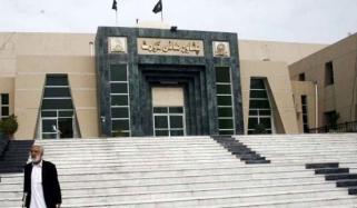 پشاور ہائیکورٹ: ایم ڈی بینک آف خیبر سیف الاسلام کی عہدے پر بحالی کا حکم