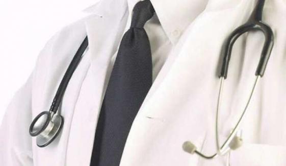 'اسپتالوں میں ہیلتھ پروفیشنلز کو کوئی سہولت نہیں دی جا رہی'