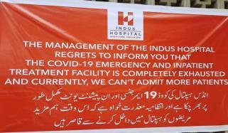 کراچی، انڈس اسپتال کی مزید کورونا مریض لینے سے معذرت