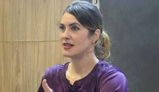 امریکی خاتون کو 9 جون کو عدالت میں جسٹس آف پیس کے سامنے پیش ہونے کا نوٹس