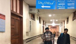 کراچی کے سرکاری اسپتالوں میں اب تک کتنے کورونا مریض جاں بحق ہوئے؟