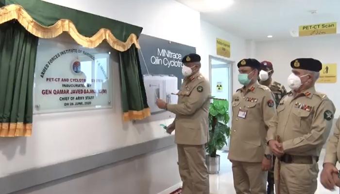 آرمی چیف نے پوزٹرون ایمیشن ٹیکنالوجی کا افتتاح کردیا