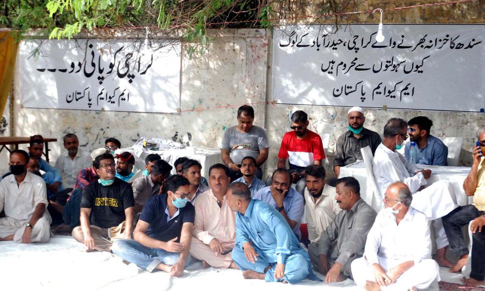 بجٹ میں کراچی کیلئے کوئی اسکیم نہیں: کنور نوید