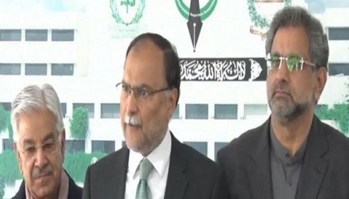 مسلم لیگ (ن) کا وزیراعظم سے استعفے کا مطالبہ