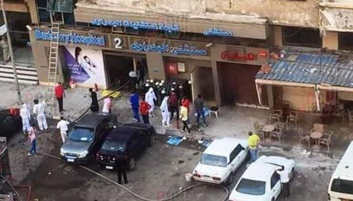مصر : اسپتال میں خوفناک آتشزدگی ، 7 مریض ہلاک