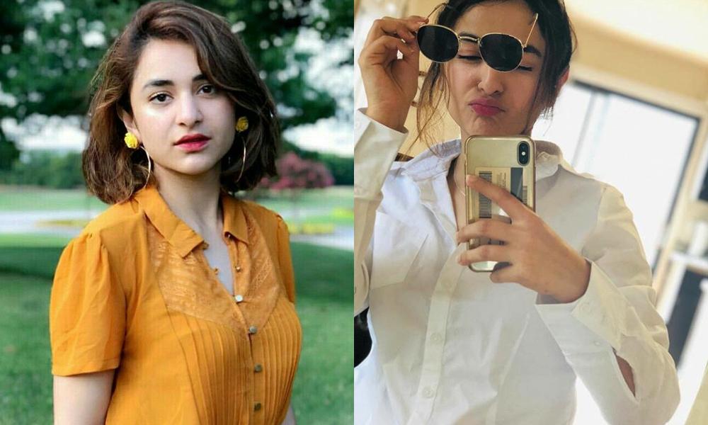 یمنیٰ زیڈی کو اپنی 'اُلٹی عینک' یاد آ گئی