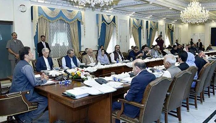 وزیراعظم نے وفاقی کابینہ کا اجلاس آج طلب کر لیا