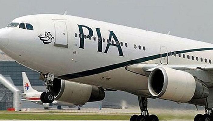 پی آئی اے کے ٹکٹوں کی فروخت میں مبینہ فراڈ