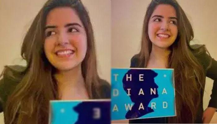 18 سالہ طالبہ نے 'دی ڈیانا ایوارڈ' اپنے نام کر کے پاکستان کا نام روشن کردیا