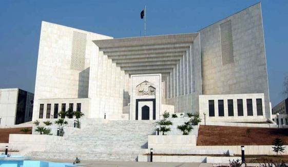 شوگر رپورٹ: فیصلہ معطلی کی استدعا مسترد