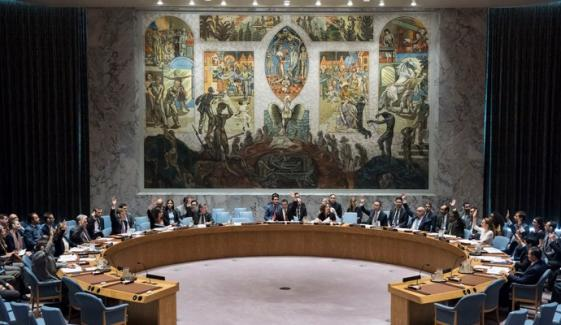 پاکستان کے موقف کا عالمی سطح پر اعتراف