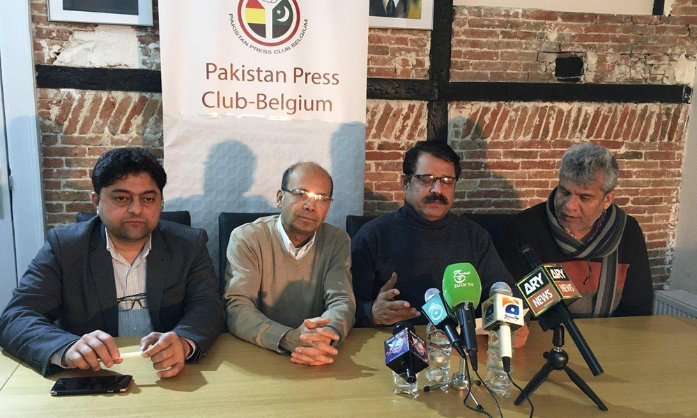 پاکستان پریس کلب بیلجیئم، صحافیوں کیخلاف نازیبا زبان کی شدید مذمت