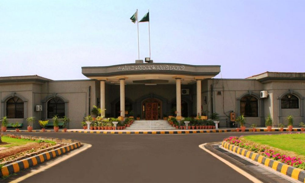 اسلام آباد میں بغیر منظوری کے تعمیرات، چیئرمین CDA، مئیر طلب