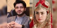 'حلیمہ سلطان' کو PSL کا حصہ بنائے جانے پر غور
