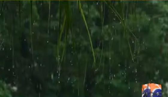 اسلام آباد، راولپنڈی، مری میں بارش، موسم خوشگوار