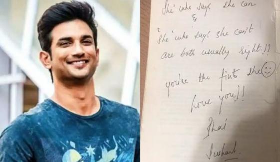 سوشانت سنگھ راجپوت کی بہن نے ان کے ہاتھ کا لکھا ایک نوٹ شیئر کردیا