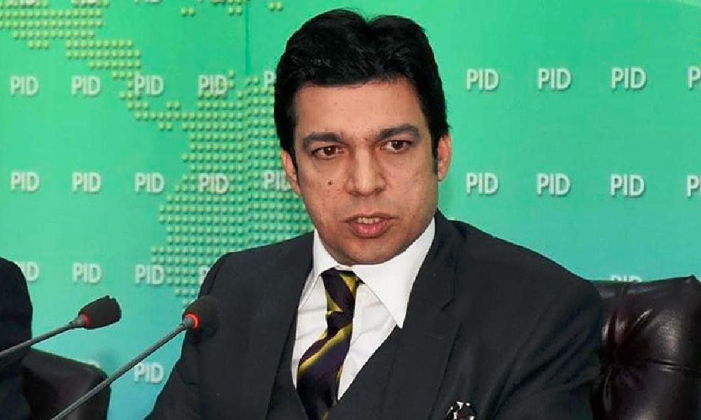 فیصل واوڈا نااہلی کیس کی جلدسماعت کا تحریری حکم جاری