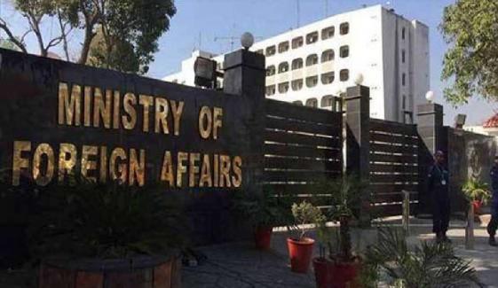 ایل او سی خلاف ورزی پر بھارتی سفارتکار کی دفتر خارجہ طلبی