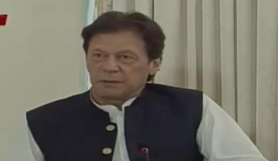 ''سی پیک پاکستان کو بہت اوپر لے جائے گا''