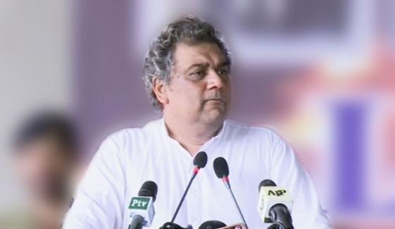 علی زیدی نے ایک اور JIT رپورٹ پیش کر دی