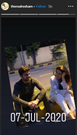 اداکارہ ریشم کی احمد شہزاد کیساتھ تصویر وائرل