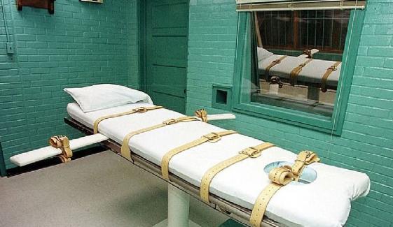 ٹیکساس میں سزائے موت پر عمل درآمد دوبارہ شروع